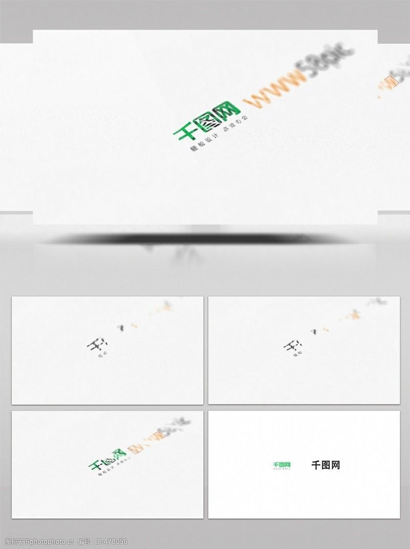 鉛筆手繪公司logo效果圖展示