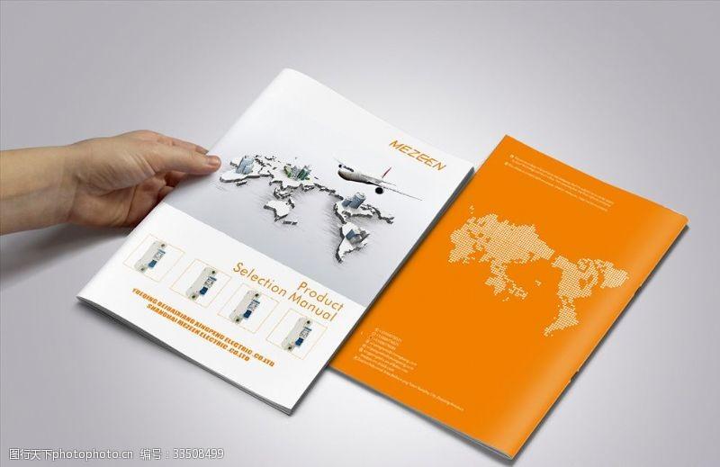 外貿封面產品封面