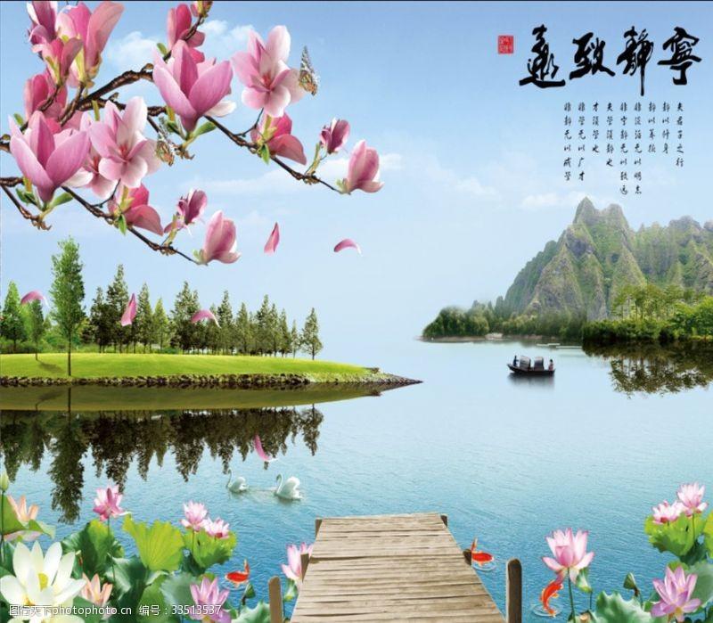 海报设计山水风景电视背景画