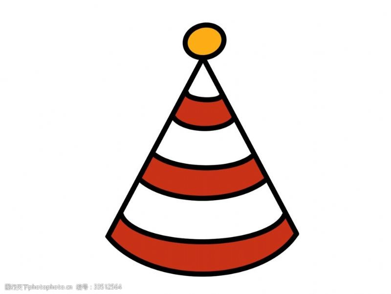 派对生日帽子