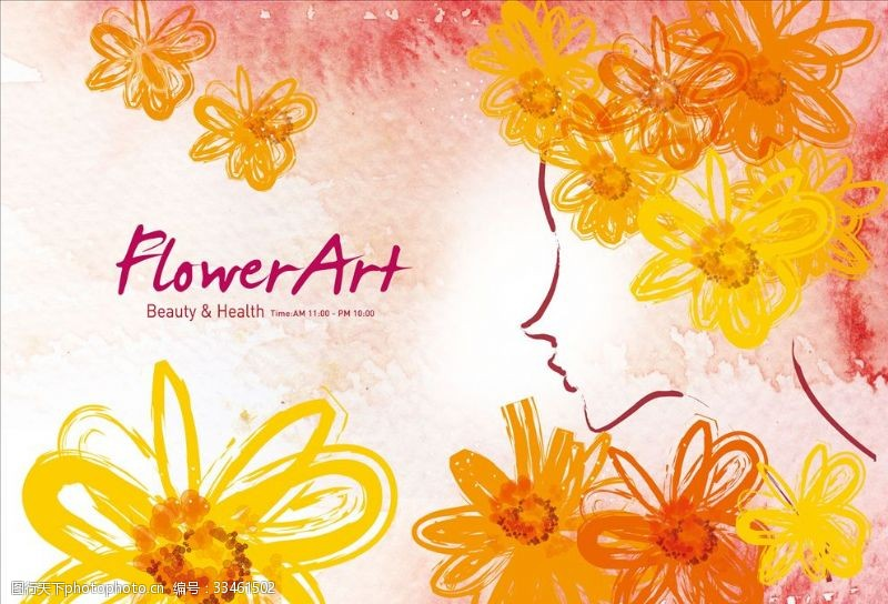 一般素材系列水彩晕染风手绘美人头特色花朵