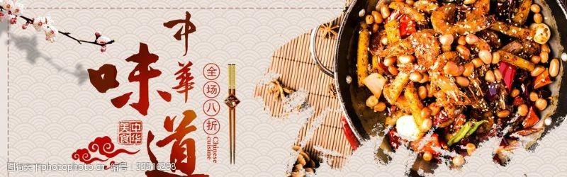 72dpi蝦海報banner