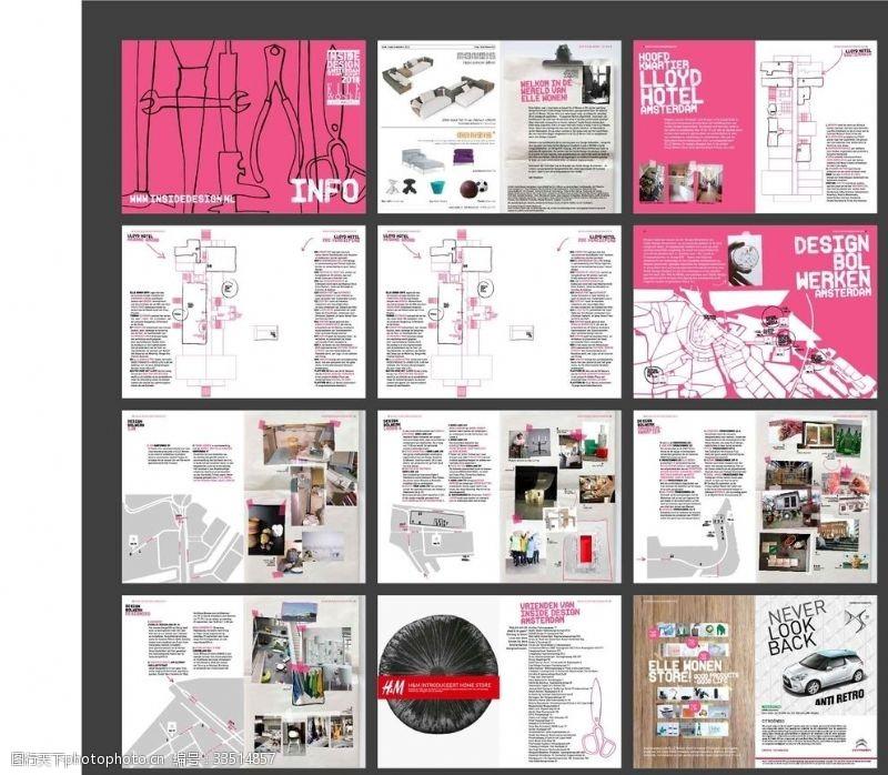 廣告設計家居畫冊