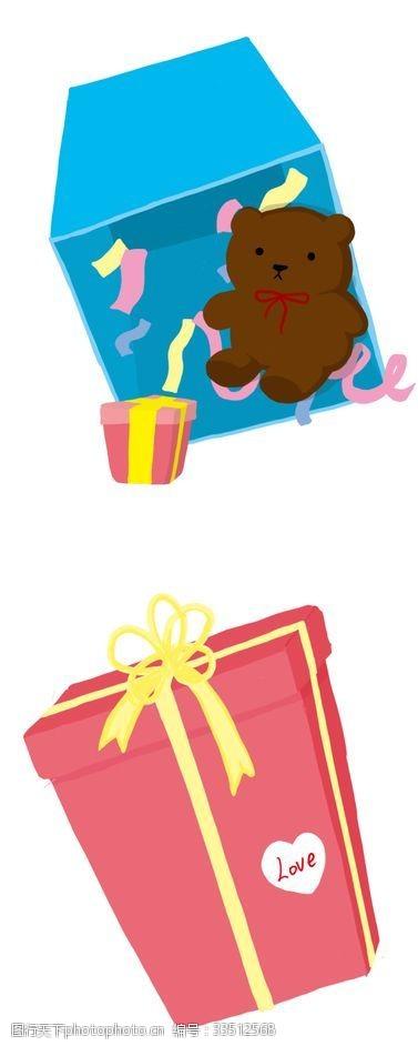 禮物禮品合集