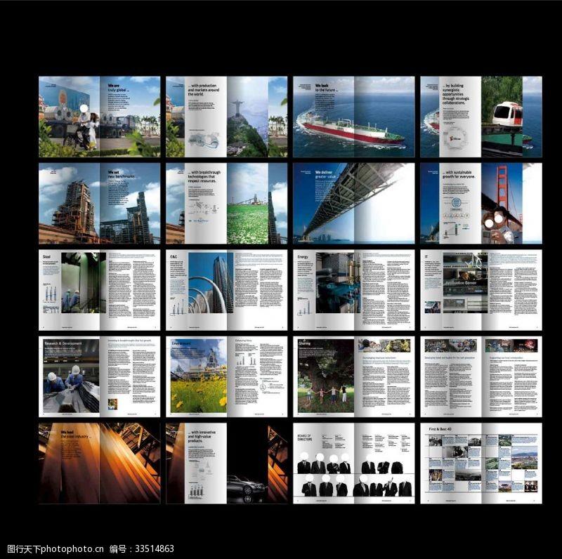 廣告設計企業畫冊