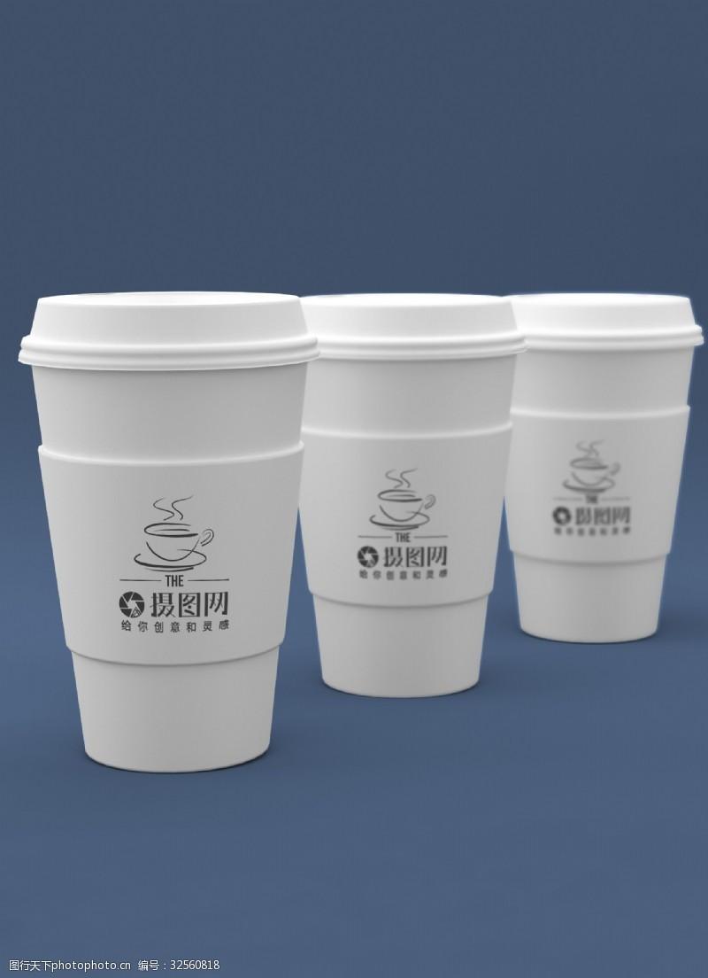 咖啡杯樣機展示