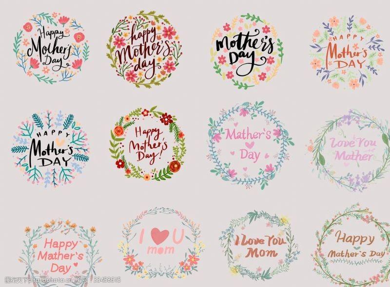 母亲节水彩手绘植物花环