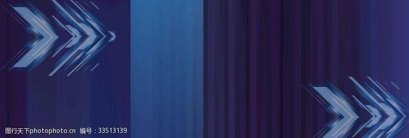 数码蓝色科技背景
