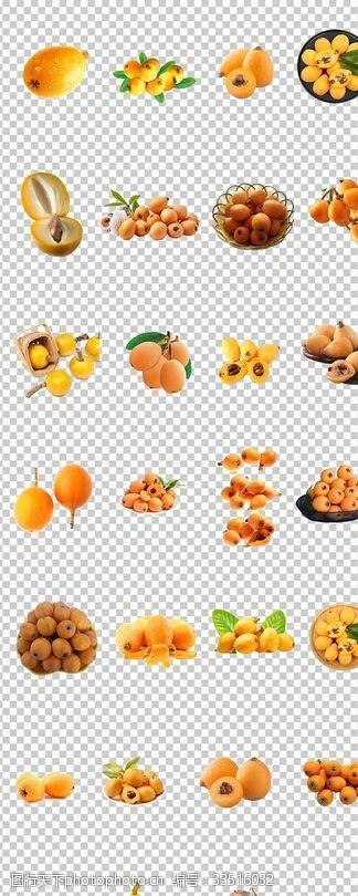 枇杷果新鮮水果枇杷黃色營養健康