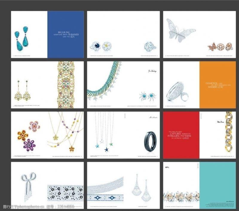 廣告設計珠寶畫冊