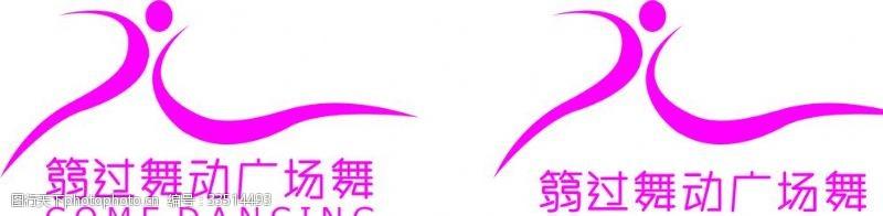 cdr廣場舞logo