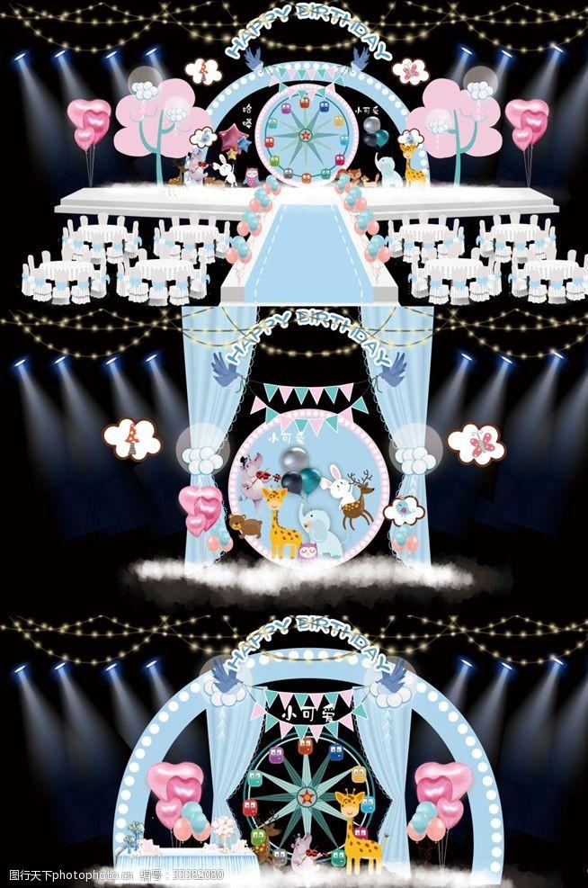 藍色系動物樂園寶寶宴效果圖
