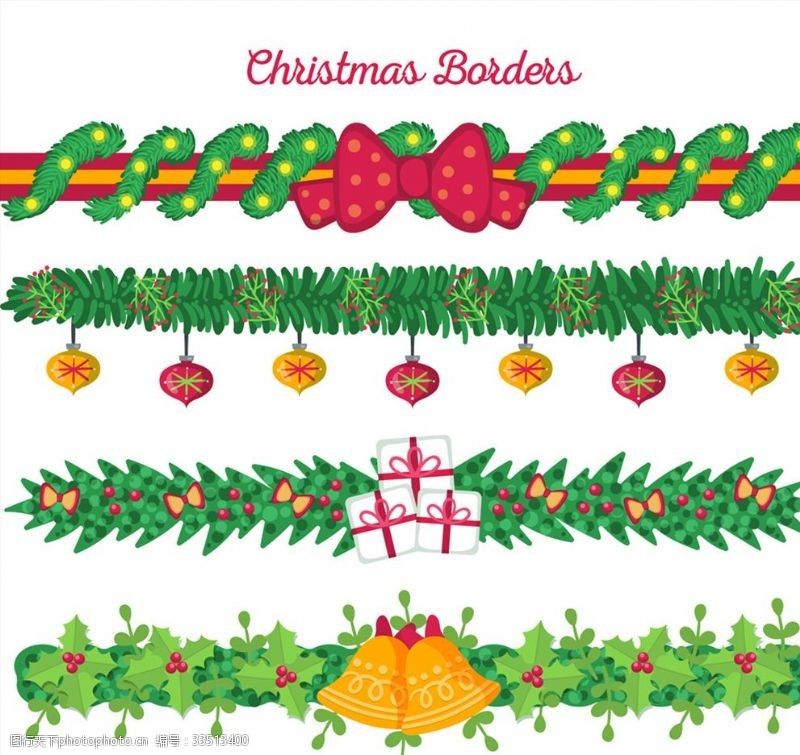 禮物4款彩色圣誕節花邊