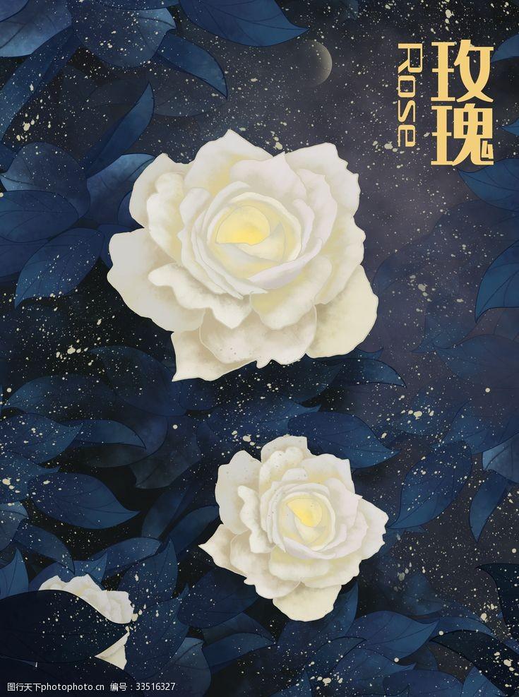 設計白玫瑰海報