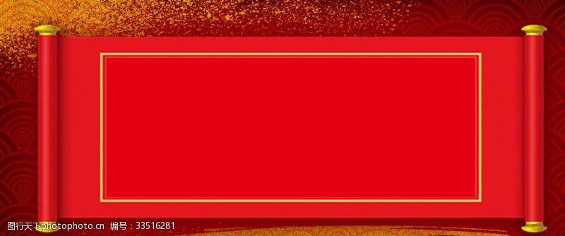 150dpi國慶建國70周年banner
