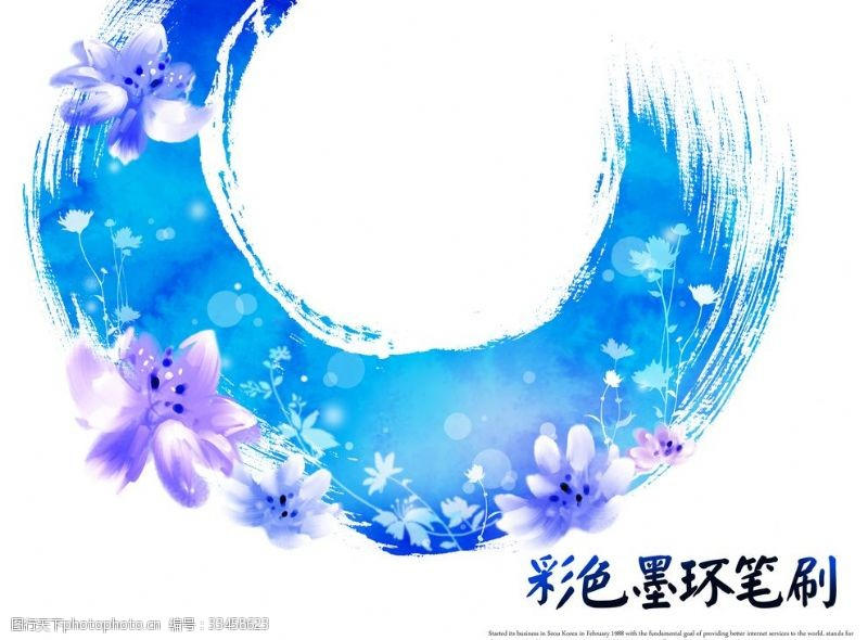蓝色墨环水彩笔刷风格花环