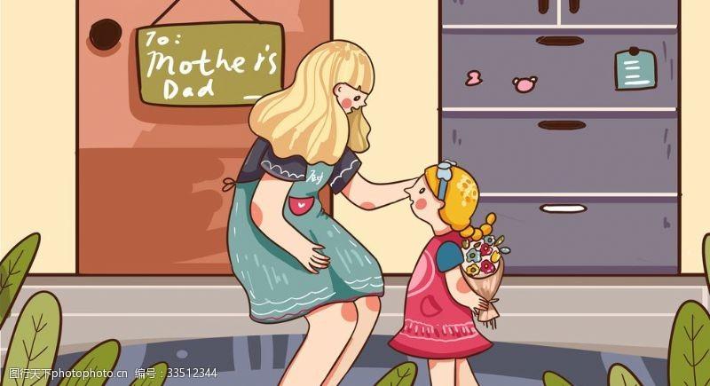 动漫动画母亲节插画