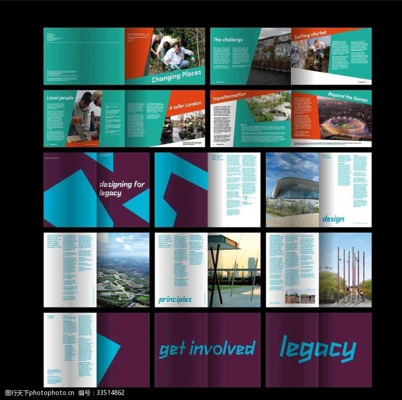 廣告設計城市畫冊