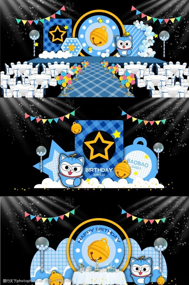 藍色機器貓寶寶宴效果圖