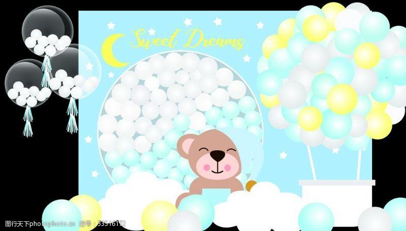 寶寶宴藍色小熊寶寶生日宴背景