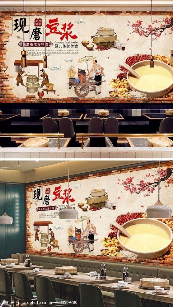 农家现磨豆浆装饰画餐厅工装背景