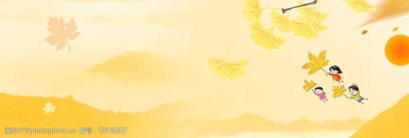 300dpi黃色夕陽背景