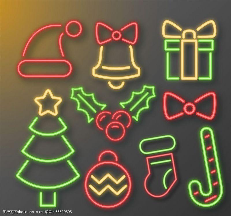 禮物9款創意圣誕霓虹燈元素