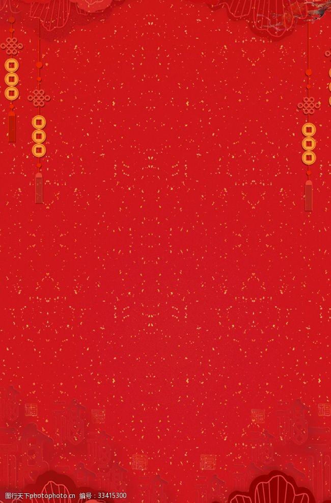 新年背景紅色背景