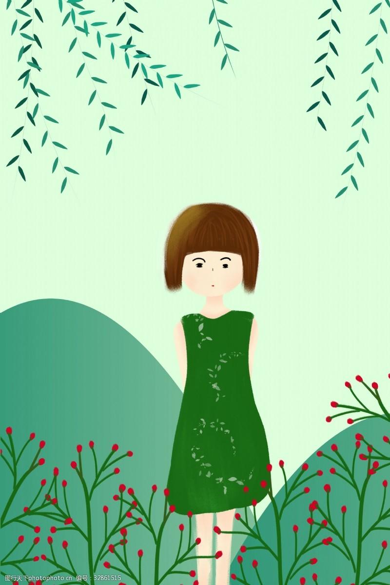 小清新绿色女孩夏至插画风海报