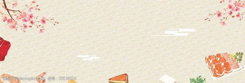 設計美食中國風banner背景