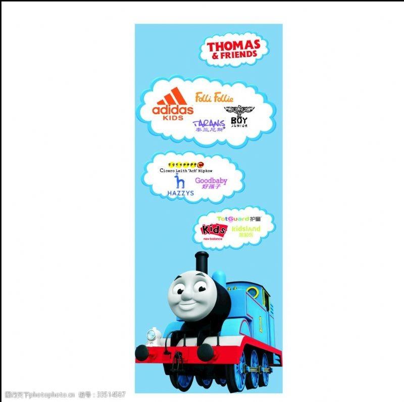 cdr托馬斯小火車