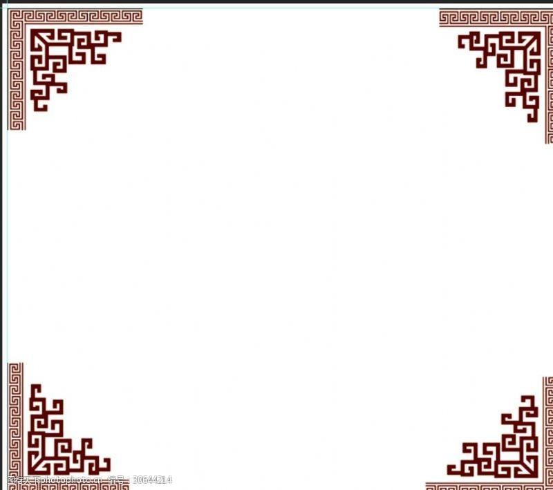中式花边回形纹