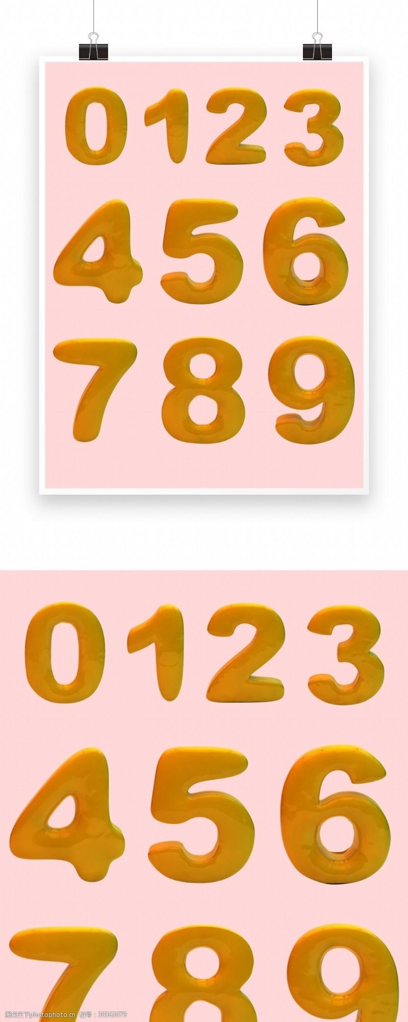 3d立体字c4d数字设计3D立体字设计