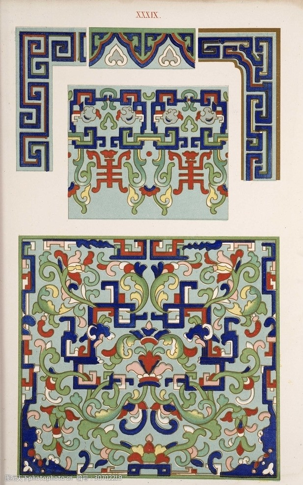 传统中式回形纹卷草花边花纹