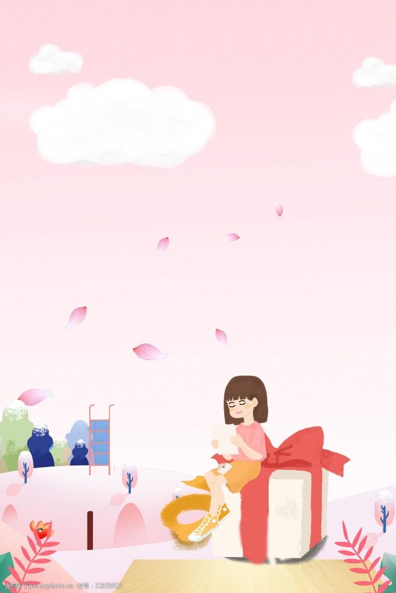 粉色清新浪漫天空七夕情人節快樂廣告背景