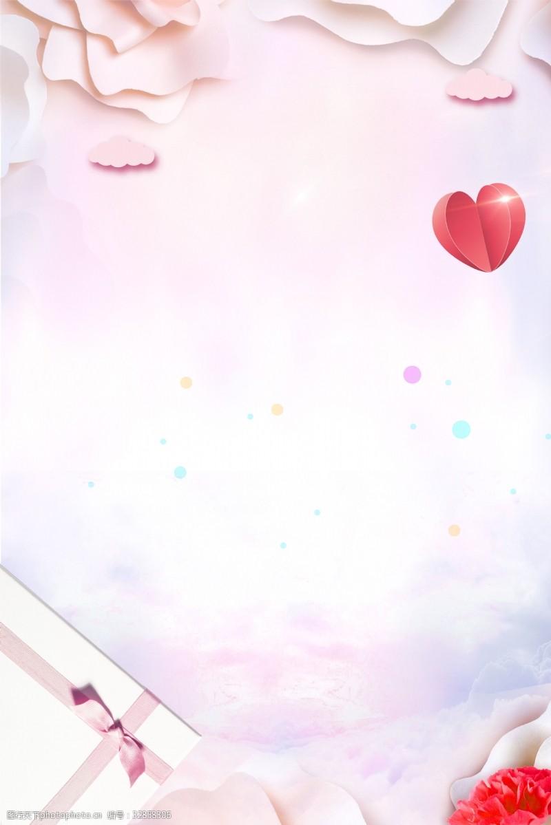 七夕情人節活動海報