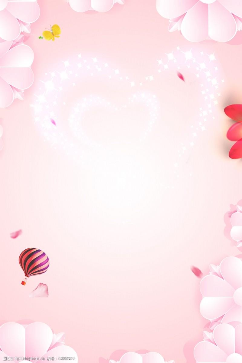 七夕情人節活動花瓣熱氣球海報