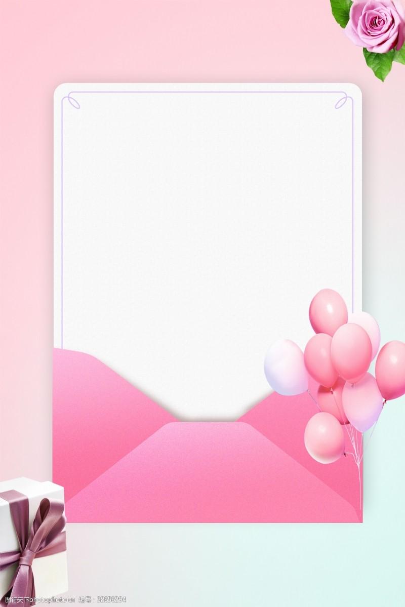 七夕情人節活動玫瑰花氣球信件海報