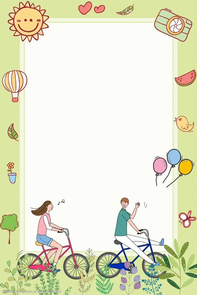 扁平卡通情侶騎自行車H5背景