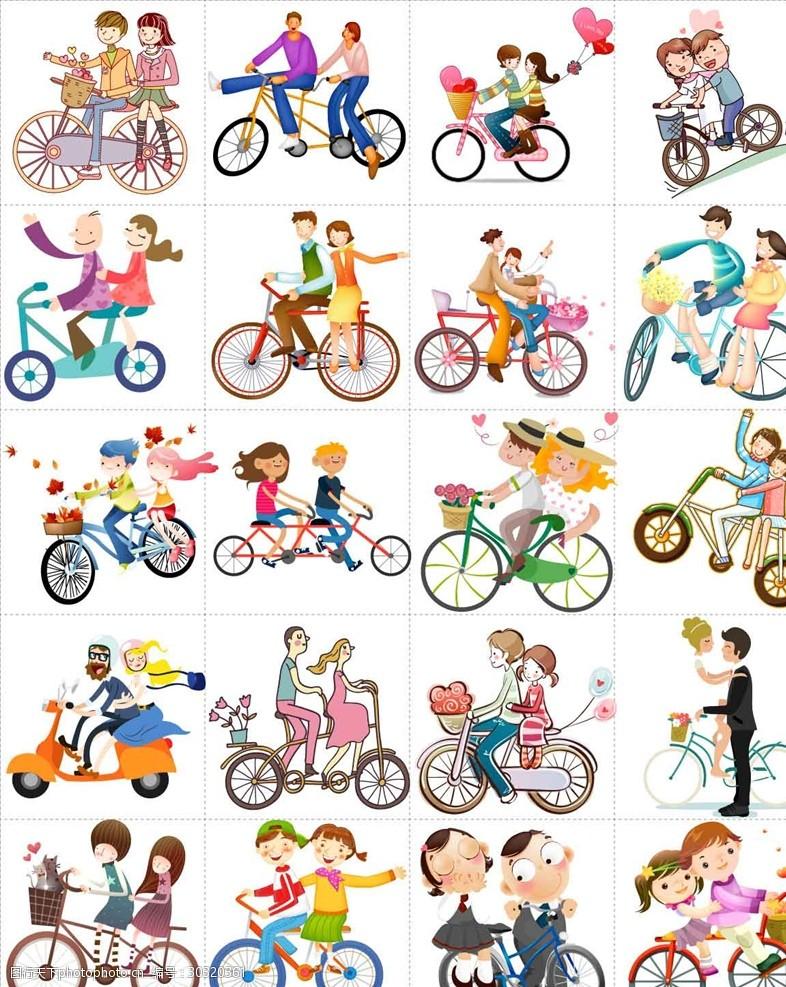 情人節七夕情侶騎自行車