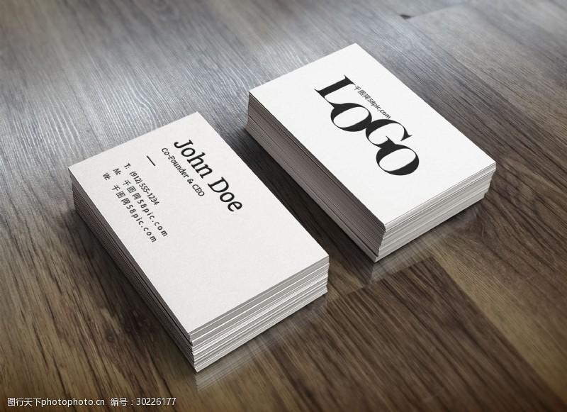 品牌名片書籍裝幀畫冊樣機展示素材
