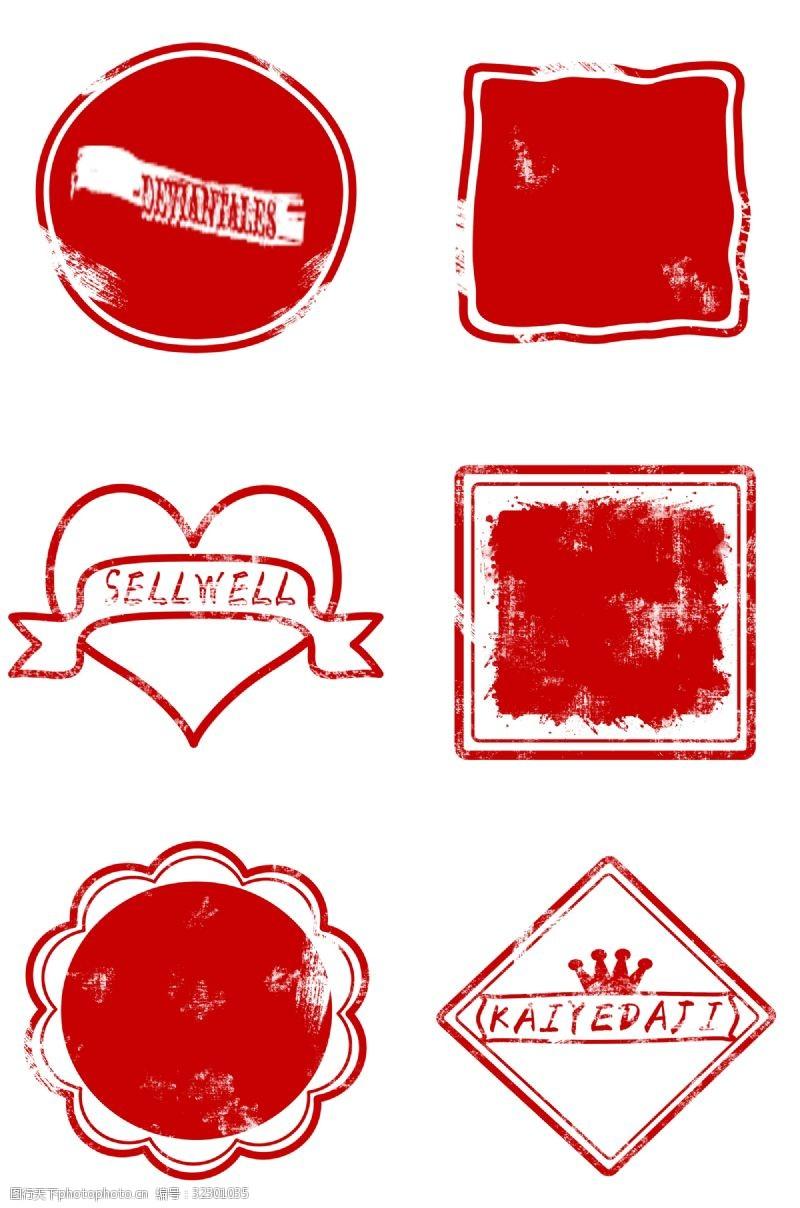 紅色手繪印章邊框樣機展示