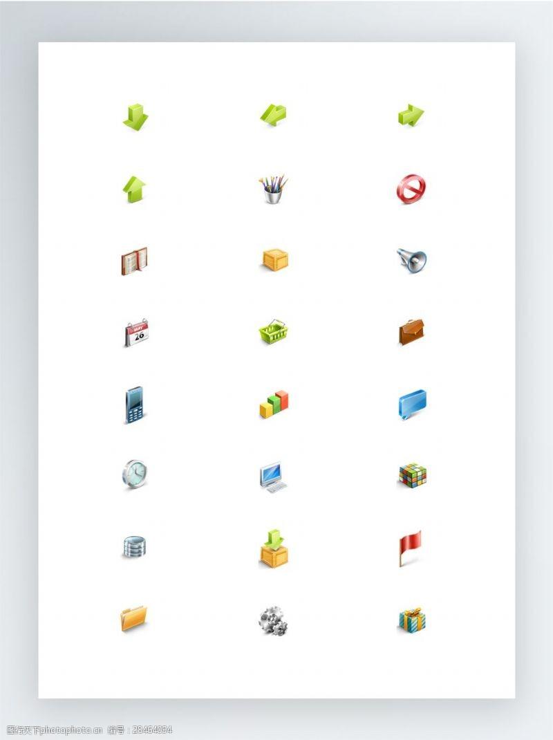 toys倾斜的3D网页综合图标集