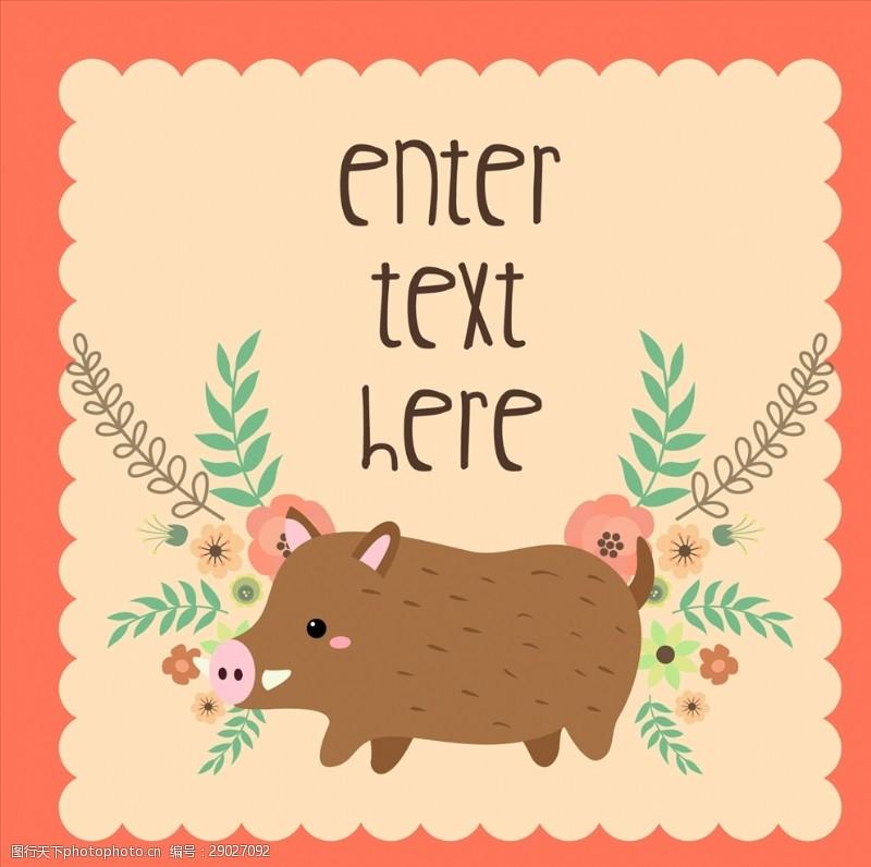 花卉邮票卡通野猪矢量图下载