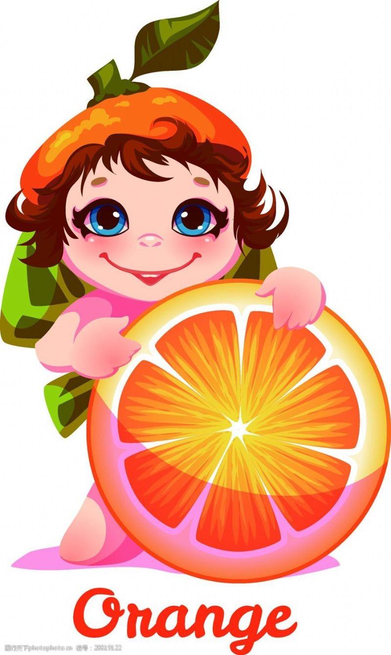 橙色英文香橙小女孩卡通矢量素材