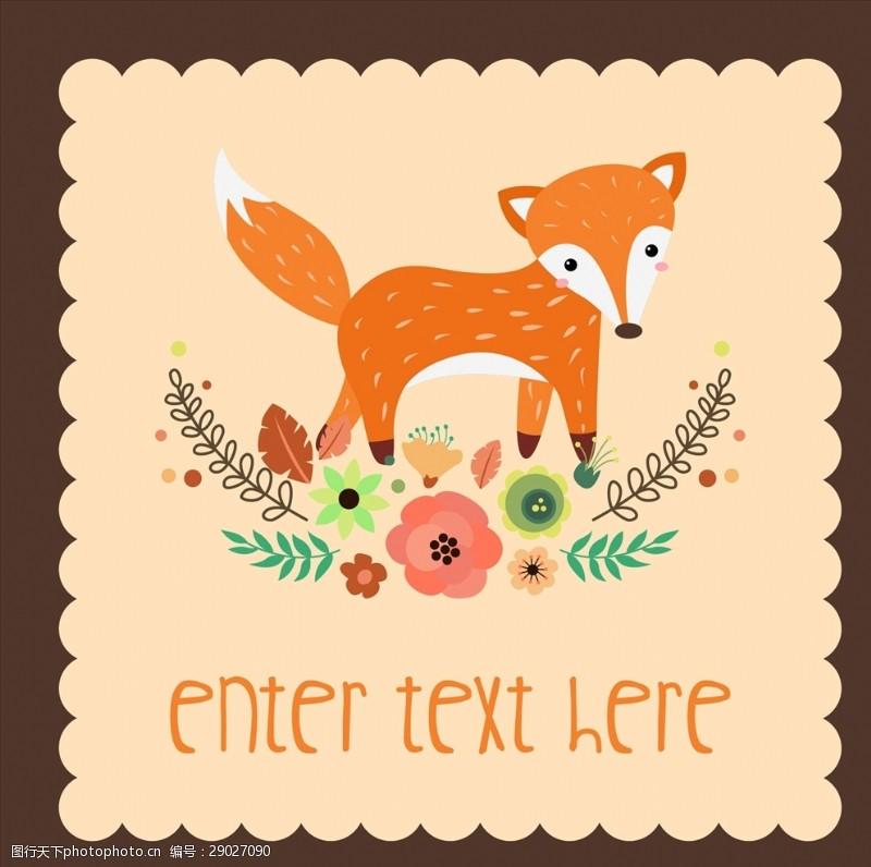 花卉邮票卡通狐狸矢量图下载