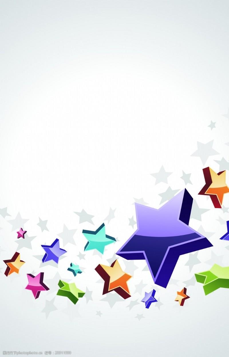 炫彩五角星背景素材