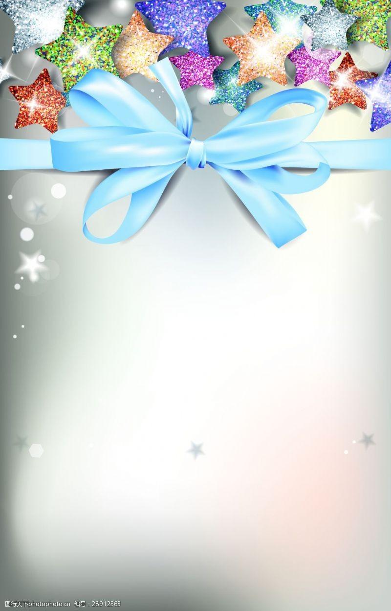 炫彩五角星炫彩星星下的蝴蝶结背景素材