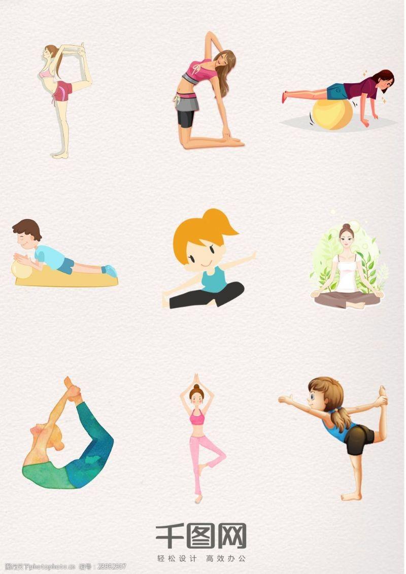 瑜伽建身卡通活力少女瑜伽人物