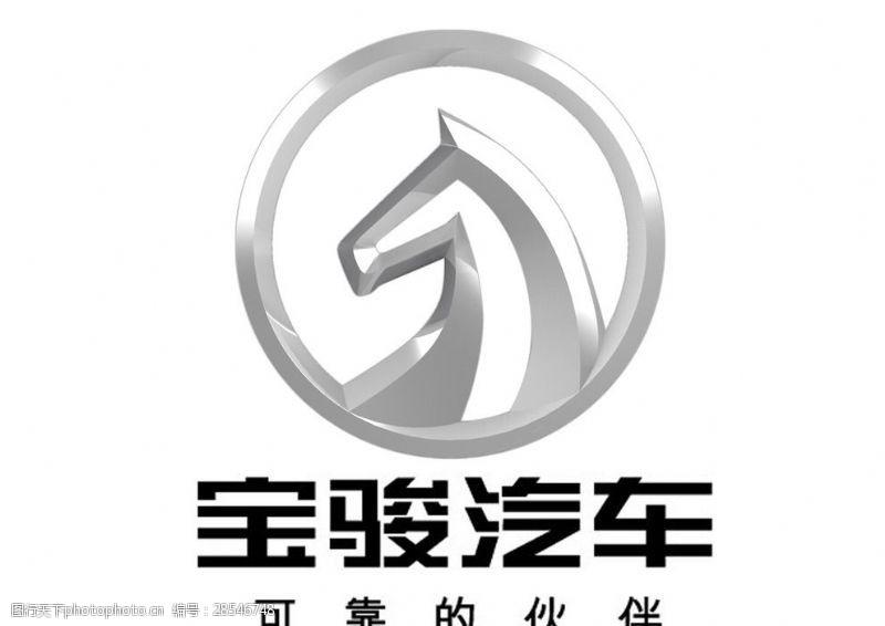 上海通用宝骏汽车LOGO